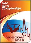 2013 Moscow WC logo